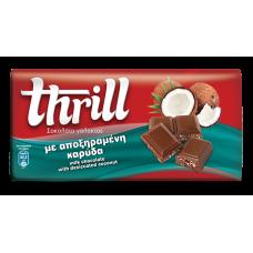 Thrill Σοκολάτα γάλακτος με αποξηραμένη καρύδα- Milk Chocolate with dry coconut 100g