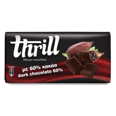 Thrill Μαύρη σοκολάτα με κακαό- Dark Chocolate with Cocoa 100g